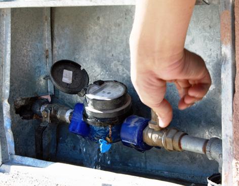 Proyecto frecuencia mutual 104 1 for Caja contador agua